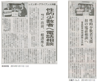 articles 2014-01-11 .png